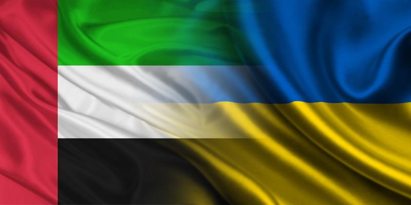 Безвизовый режим между Украиной и ОАЭ