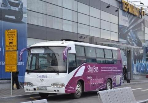 Подорожал проезд в автобусах соединяющих Киев и аэропорт Борисполь