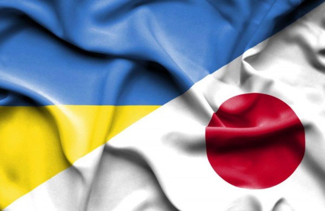 Украина заключила безвизовый режим с Японией