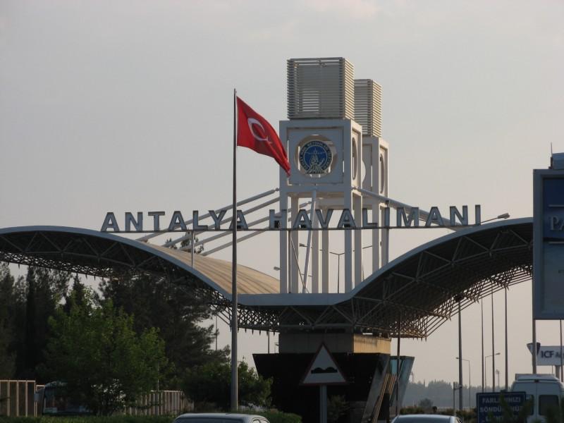 Аэропорт Анталии сделают удобнее для пассажиров