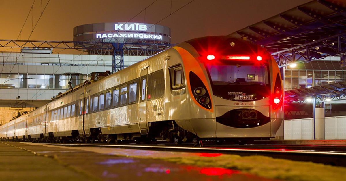 «Укрзалізниця» предложила людям придумать название для экспресса Киев-пассажирский — аэропорт Борисполь
