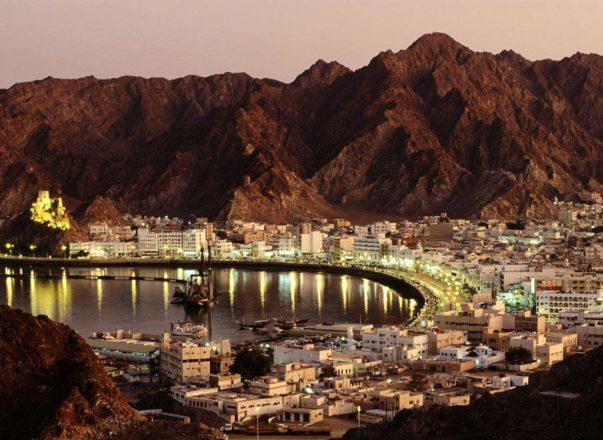Украинцы могут оформить электронную визу в Оман онлайн