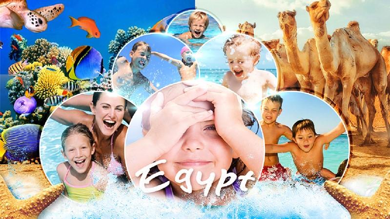На каникулы в Египет